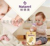 纳德美打造奶粉供应闭环假货无处遁形