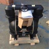 供应BQG-150/0.4矿用气动隔膜泵