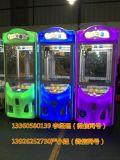南华动漫疯狂娃娃机2代CRAZY TOY2高品质全包围彩色LED场地爆款