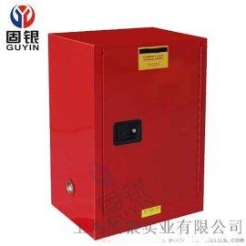 固銀12加侖化學品安全櫃 弱酸弱鹼櫃 工業防爆櫃