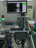 苏州卡思特视觉系统 CCD视觉检测 识别