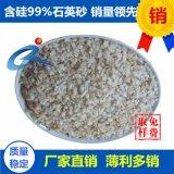 广西石英砂含硅量99