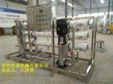 RO反渗透水处理设备 苦咸海水淡化设备