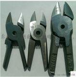 日本NILE利莱/气动剪刀头S2/气剪头S5/FEP6(刀头)