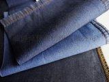 淄博舜仟福纺织牛仔布布料品质上乘