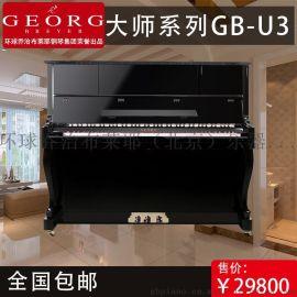 ���β���Ү����GB-U3