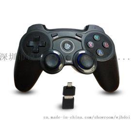 銳航鑫RH-P4安卓手機PS3電腦無線藍牙遊戲手柄