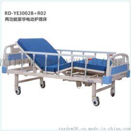睿动 RD-YE3002B+R02 豪华二功能电动医疗病床 全包式豪华脚轮护理床