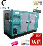 销售200kw康明斯静音\低噪音柴油发电机静音发电机