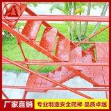 厂家批发 桥墩基坑香蕉式安全爬梯 建筑工人高空作业架 品质保证