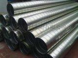 山東貝州螺旋風管全國銷量領先,價格優惠,技術先進