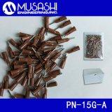 PN系列现货供应MUSASHI 武藏PN-15G-A塑料针头一次性型