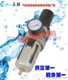 东朝 SMC系列气源处理器之过滤减压阀