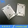 不锈钢加工CNC精密不锈钢零件加工厂深圳不锈钢件加工厂电脑锣加工