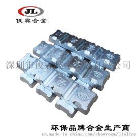環保 0號 高光面 韌性好 高流動性 低溫 鋅合金 環保鋅合金