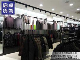 北京新款服装货架展示效果,快时尚男装货架定做价格
