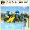 儿童户外水上乐园,水上滑梯设备,游泳池水上乐园