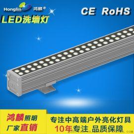 结构防水设计144W大功率LED洗墙灯