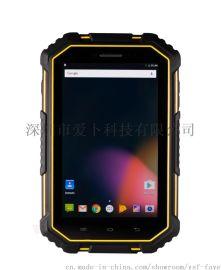 7寸全网通4G通话平板 GPS北斗导航工业三防平板