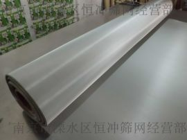 304|316|316L不锈钢丝网(1m-2m)-10秒报价现货供应(4-635目)