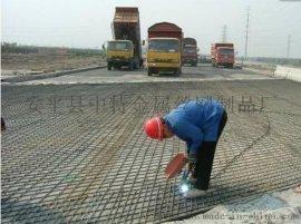 道路钢筋网,路面钢筋网,墙体钢筋网