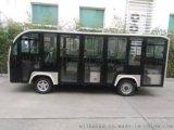 昆明酒店景区生态园度假村电动观光车