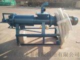 固液分离机价格 ST-4型牛羊粪便固液分离机价格