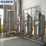 優質桶裝生產線反滲透純水設備加工定制