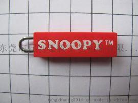 snoopy软胶拉链头拉片 PVC软胶字母拉牌拉头