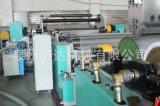 EVA膜生產線,EVA超透膜生產線,EVA超透流延機提供整套工藝支持