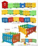 幼儿园游戏围栏/幼儿球池围栏