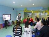 中小學英語培訓班加盟招生方案