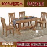 高档纯实木现代长方形餐桌椅子组合橡木餐桌餐椅一桌六椅环保家具
