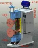 广州MF-80KVA中频逆变直流滚焊机 缝焊机 滤网滚焊机