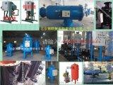 工廠直銷脫氣定壓裝置
