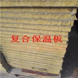 外牆巖棉的質量策劃保準
