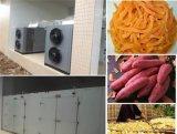 红薯干烘干机_烘干机厂家_热泵烘干机