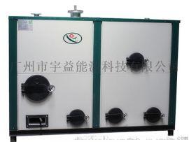 20萬大卡生物質熱水鍋爐洗浴 採暖 地暖 宿舍 工廠 加工生產熱水環保鍋爐