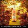 南非拉庫羅玫瑰之戀 桃紅葡萄酒2014 F-0300014