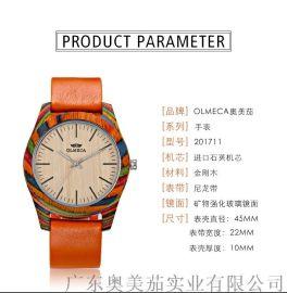 奥美茄OLMECA欧美时尚个性环保金刚彩木男士手表木表厂家支持OEM定制批发