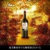 南非葡珞帝干红葡萄酒2014 F-0300019