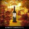 南非葡珞帝幹紅葡萄酒2014 F-0300019