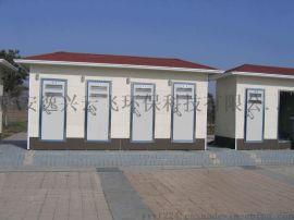 陝西移動廁所治安鋼鐵安康防腐木漢中彩鋼移動廁所寶雞鹹陽商洛金屬雕花板