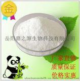 厂家现货直销 四氯甲硫酰基吡啶 价格实惠