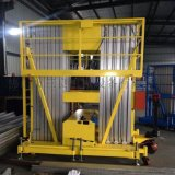 專業制造鋁合金升降機、佛山移動升降平臺廠家三良機械