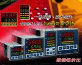 TAIE台仪智能温度控制器FU系列 精度千分之二