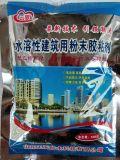 雲歌牌聚乙烯丙綸.滌綸專用建築速溶幹膠粉