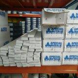 美国SMC进口ERNiCrMo-3焊条Alloy625焊丝N06625焊材