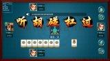六人牛牛歡樂三十秒棋牌遊戲開發