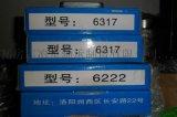 济南供应LYC轴承推力球轴承51338M